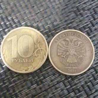 Монета 2011 года