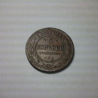 Российская монета.