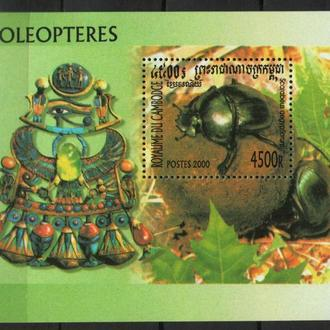 Камбоджа 2000 ** Фауна жуки Насекомые блок MNH