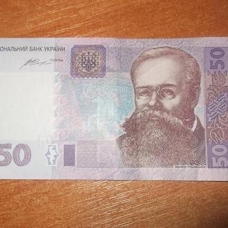 50 грн  ДАТА с номером   УД 4 03 1932