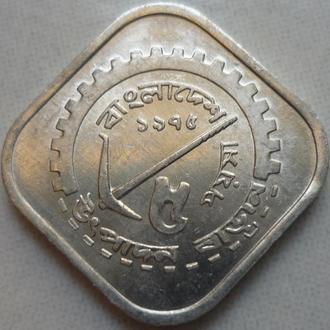 Бангладеш 5 пойша 1975 KM#6 ФАО состояние в коллекцию