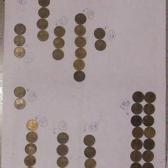 Сборный лот 1 копейка 1070-1979 год и 1991 год