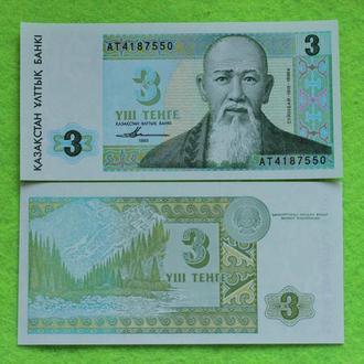 Казахстан,  3 тенге 1993 UNC