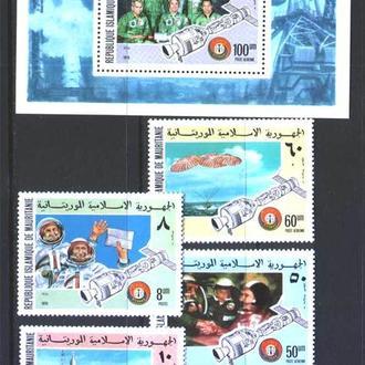Космос  Мавритания  1975 г MNH -