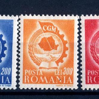 Румыния. Конгресс (серия)* 1947 г.