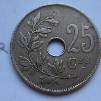 БЕЛЬГИЯ, 25 сантимов 1923 г. (с отверстием).