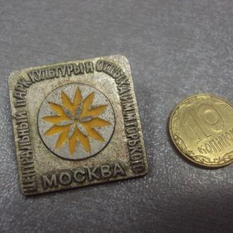 москва центральный парк горького №5064