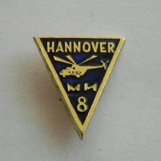 Знак авиации МИ-8 Ганновер