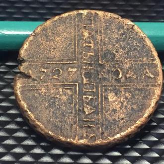 5 копеек 1727 года Крестовик