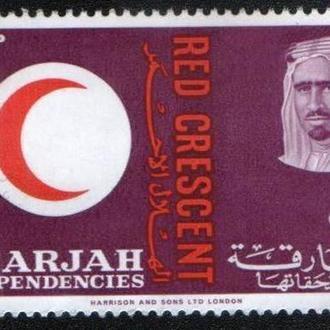 Шарджа (1963) Международный Красный крест