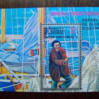Экваториальная Гвинея.1972г. Парусник. Почтовый блок.