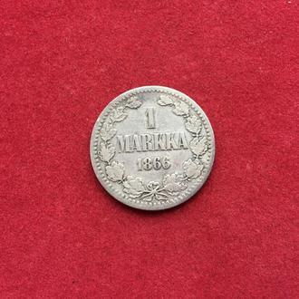 (#8) 1 марка 1866 г Александр ІІ Россия для Финляндии