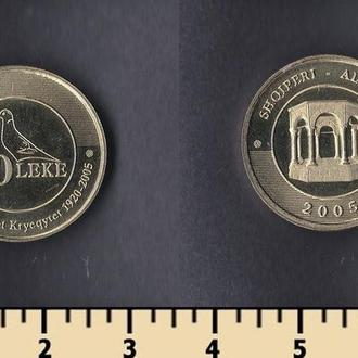 Албания 10 лек 2005