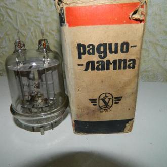 Радиолампа ГУ-29- 74года