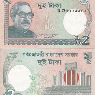 Бангладеш, 2 така, 2012 год UNC Пресс