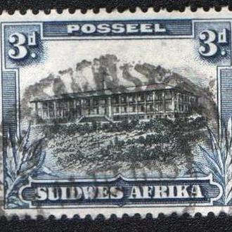 Юго-Западная Африка (1931) Архитектура