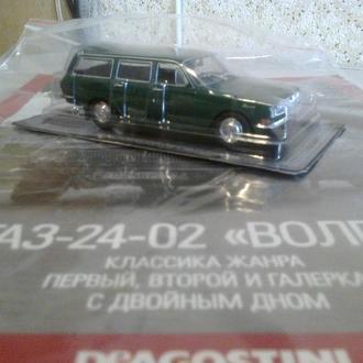 ГАЗ 24-02 Автолегенды №65-брак-без зеркала
