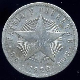 20 сентаво 1920, Куба, серебро, срібло