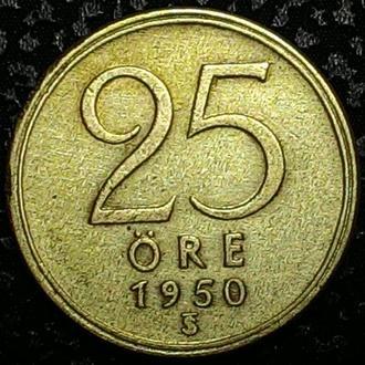 Швеция 25 эре 1950 год СЕРЕБРО!! ОТЛИЧНЫЙ СОХРАН!!!!!!