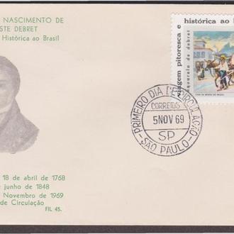 Бразилия 1969 ЖИВОПИСЬ КАРТИНЫ ПОЛОТНА ХУДОЖНИК ЖАН БАПТИСТ ДЕБРЕ ПОВОЗКА БОЧКА МУЛ КПД Mi.1234