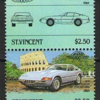 Сент-Винсент ** Автомобили Италии Феррари 365 1970 MNH