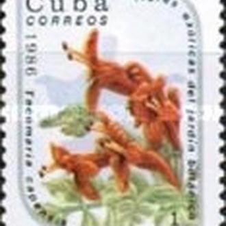 Куба 1986 Цветы (полная серия)