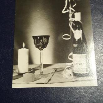 Черно-белая фото открытка 60х Германия