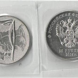 Монета Олимпиада в Сочи факел монета в запайке, Россия 25 рублей 2014г. UNC