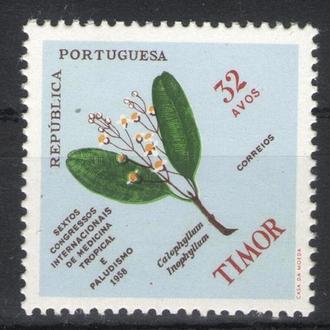 Тимор - цветы 1958 - Michel Nr. 312 **