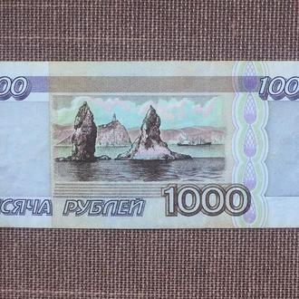 1000 рублей 1995 года Россия