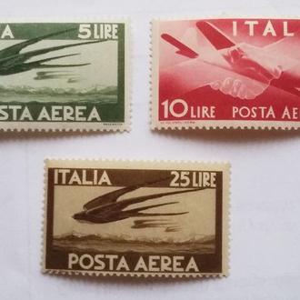 Италия  1945/47 гг