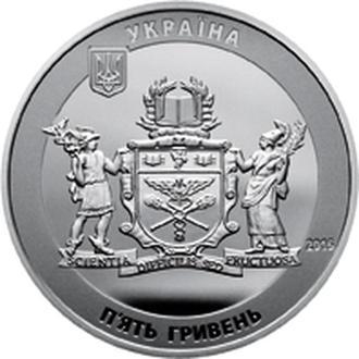 70 років Київському національному торговельно-економічному університету.