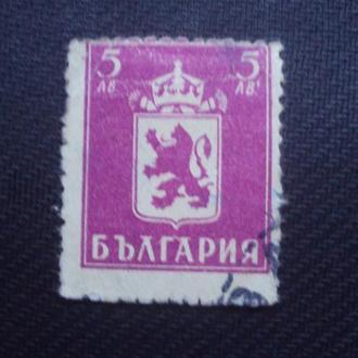 Болгария 1945г. гаш.