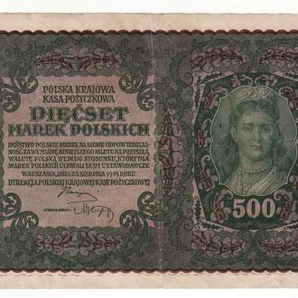 Польша 500 марок 1919 Сохран! Редкая. 2 серия с № и двумя буквами были в ходу на территории Украины