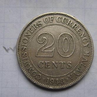 БРИТАНСКАЯ МАЛАЙЯ. 20 центов 1948 г. (Георг 6-й).