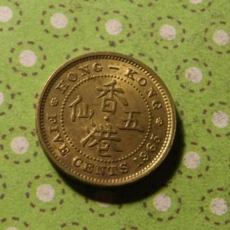 Гонконг 1965 год монета 5 центов Китай !