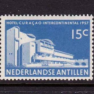 Нид. Антилы  1957 г  MNH -  п/с - гостиница - о-в Кюрасао -