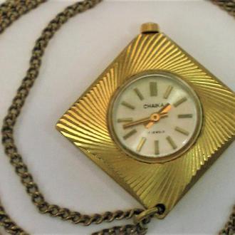 Часы Чайка кулон экспорт СССР позолота Au 5 на цепочке