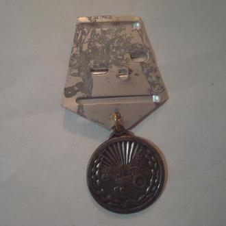 """Медаль """"Трудовая"""" Корея"""