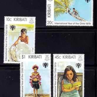GB  Кирибати  1979 г MNH   - флора
