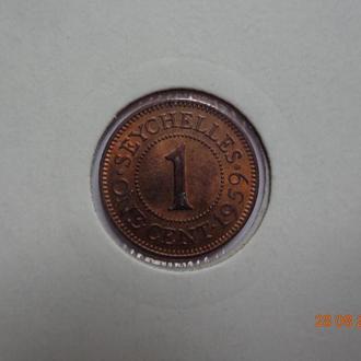 Британские Сейшельские о-ва 1 цент 1959 Elizabeth II СУПЕР состояние очень редкая