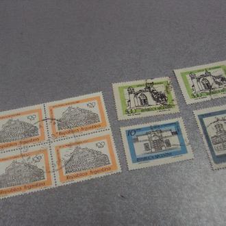 марки Аргентина 1978 архитектура стандарт лот 8 шт №111