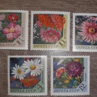 МаркиСССР 1970г. Цветы