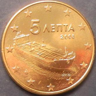 5 євроцентів 2008 Греція UNC