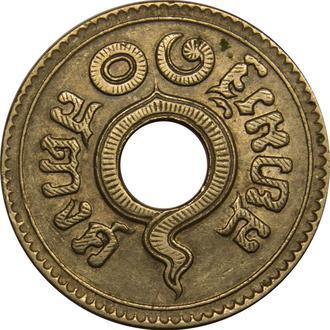 Таїланд 10 Satang 1937   A191