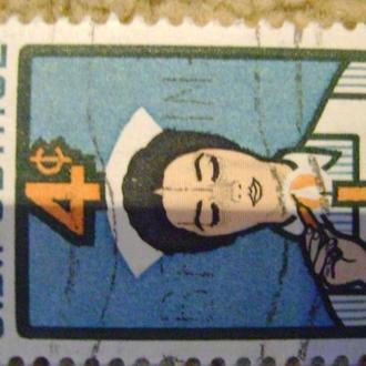 США пошта
