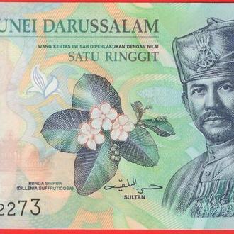 1 Ринггит 2013,(1,8) Бруней UNC