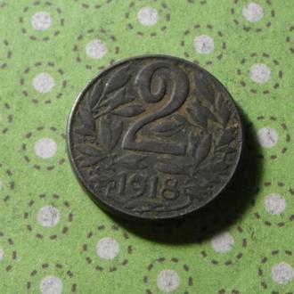 Австрия монета 2 геллера 1918 год !