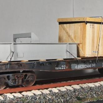Железнодорожная платформа с грузом ж/д в 1/43