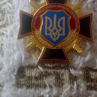 Медаль Украіни